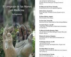 La Real Academia de Medicina y Cirugía de la REgión de Murcia, le invita a la presentación del Libro
